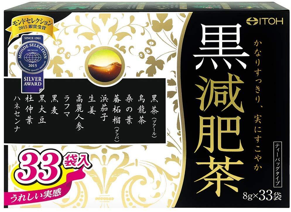 井藤漢方製薬 黒減肥茶