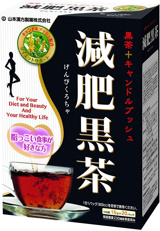 山本漢方製薬 減肥黒茶